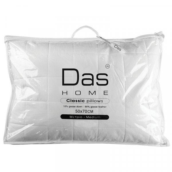 Μαξιλάρι Ύπνου Πουπουλένιο Classic 1021 Das Home