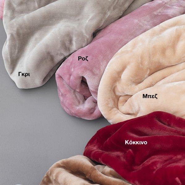 Κουβέρτα Βελουτέ Μονή Dream Velour Palamaiki