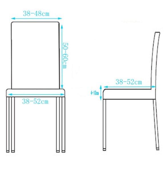 Κάλυμμα Καρέκλας Ελαστικό Καφέ Σκούρο Ariete Home
