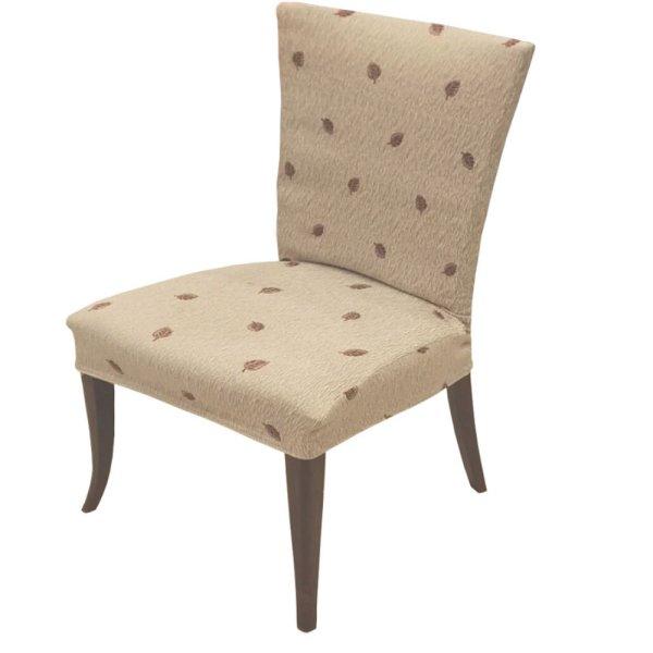 Κάλυμμα Καρέκλας Εκρού Με Σχέδιο Κεραμιδί Φύλλο Ariete Home