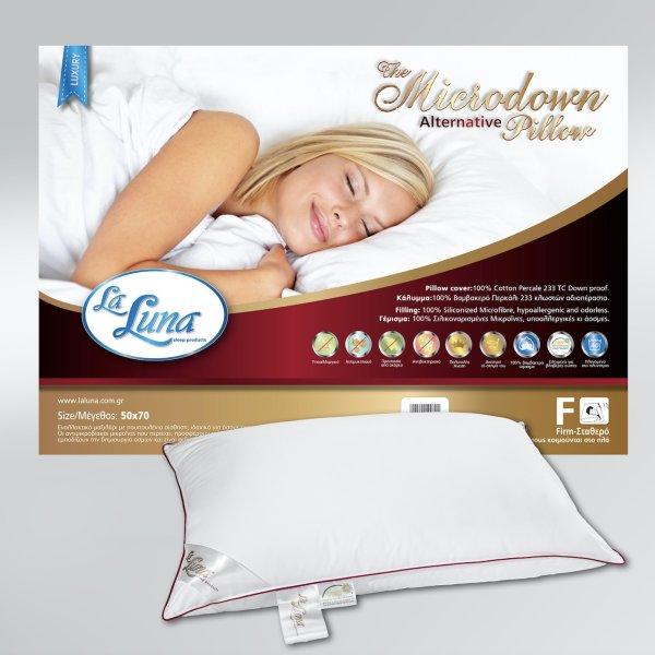 Μαξιλάρι Ύπνου Microdown Medium La Luna