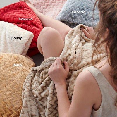 Κουβέρτα Fleece Υπέρδιπλη Zigzag Palamaiki