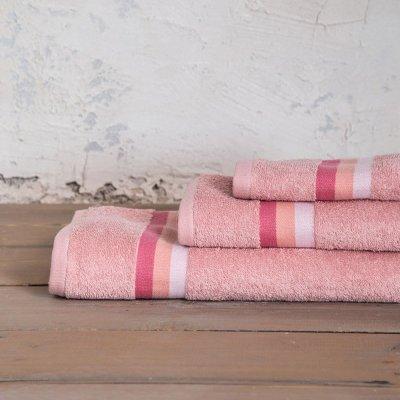 Σετ Πετσέτες Μπάνιου (3τμχ) Avra Strawberry Pink Nima Home