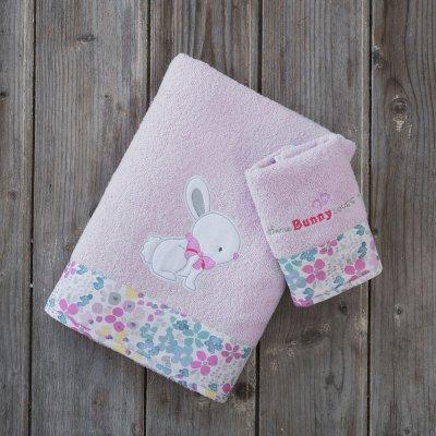 Σετ Πετσέτες Βρεφικές (2τμχ) Some Bunny Nima Kids