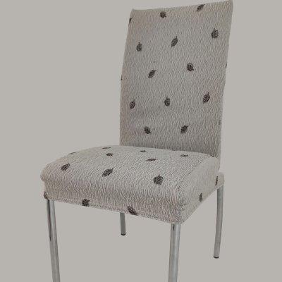 Κάλυμμα Καρέκλας Ελαστικό Foglia 2 G-Home