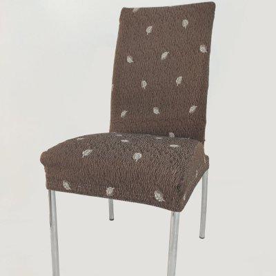 Κάλυμμα Καρέκλας Ελαστικό Foglia 1 G-Home