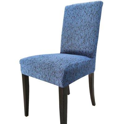 Κάλυμμα Καρέκλας Ελαστικό Aura 23 G-Home
