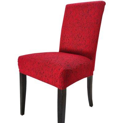 Κάλυμμα Καρέκλας Ελαστικό Aura 8 G-Home