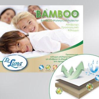 Ζεύγος Καλύμματα Μαξιλαριών Αδιάβροχα Bamboo La Luna