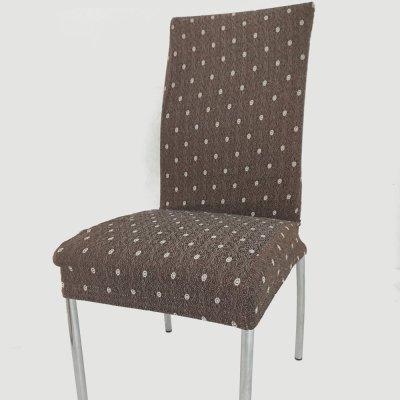 Κάλυμμα Καρέκλας Ελαστικό Venus 1 G-Home
