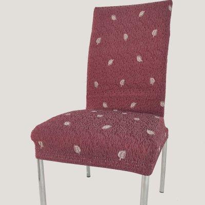 Κάλυμμα Καρέκλας Ελαστικό Foglia 3 G-Home