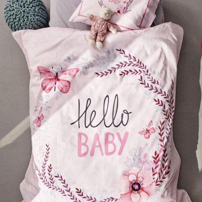 Σετ Σεντόνια Κούνιας Happy Baby 0568 Palamaiki