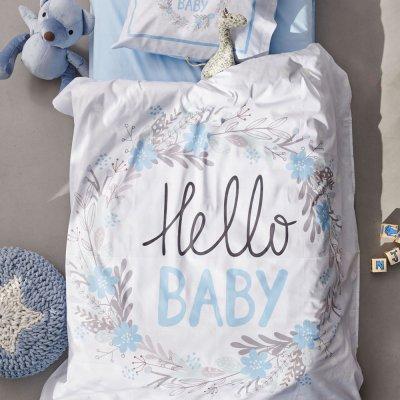Σετ Σεντόνια Κούνιας Happy Baby 0569 Palamaiki