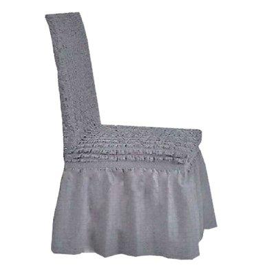 Κάλυμμα Καρέκλας Ελαστικό Γκρι Με Φούστα Ariete Home