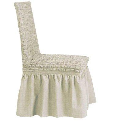 Κάλυμμα Καρέκλας Ελαστικό Ιβουάρ Με Φούστα Ariete Home