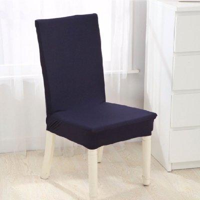 Κάλυμμα Καρέκλας Ελαστικό Μαύρο Μονόχρωμο Ariete Home