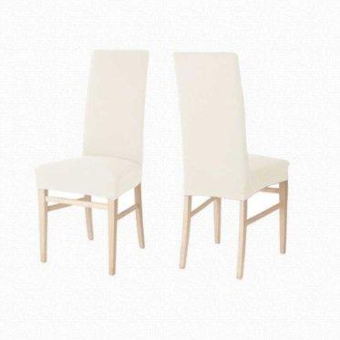 Κάλυμμα Καρέκλας Ελαστικό Εκρού Μονόχρωμο Ariete Home
