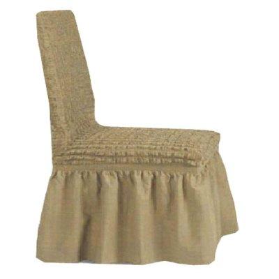Κάλυμμα Καρέκλας Ελαστικό Μπεζ Με Φούστα Ariete Home