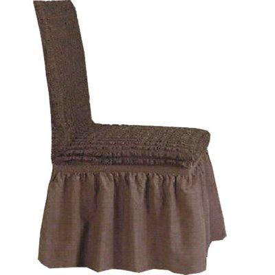 Κάλυμμα Καρέκλας Ελαστικό Καφέ Με Φούστα Ariete Home