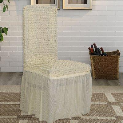 Κάλυμμα Καρέκλας Lycra Εκρού Lino Home