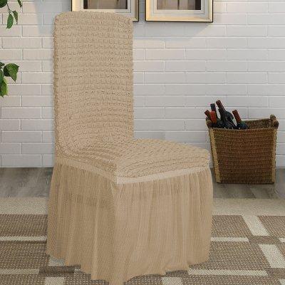 Κάλυμμα Καρέκλας Lycra Μπεζ Lino Home